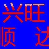 西青区安装玻璃门中秋节优惠