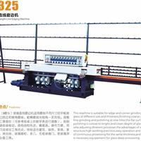 9磨轮电机玻璃直线磨边机