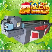 瓷砖玻璃微晶复合理光uv打印机
