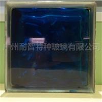 玻璃砖特种玻璃彩色玻璃砖