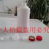 厂家供应茅台酒瓶乳白色白酒瓶