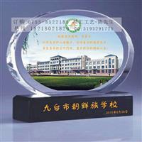 重庆学校周年水晶相片摆件礼品