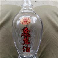 厂家供应保健酒瓶 玻璃酒瓶