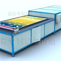 晶彩机械制造冰晶画设备