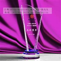北京公司单位月度销售冠军奖杯