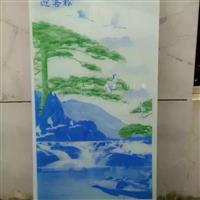 水性高温玻璃喷涂油漆