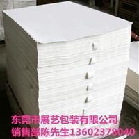 中国玻璃防霉纸国家标准