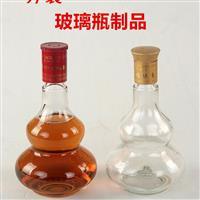 500葫芦形白酒瓶红酒瓶药酒瓶