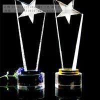 上海专业生产精美水晶奖杯奖牌