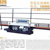 钢化玻璃厂立式磨边机