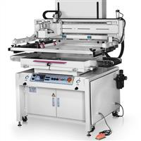 自贡市丝印机移印机