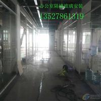 广州办公室隔墙玻璃定制安装报价