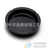 玻璃烟缸厂家 水晶烟灰缸