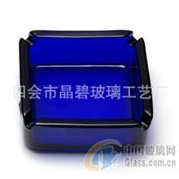 蓝色水晶烟灰缸 车载烟灰缸