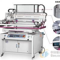 哈尔滨市丝印机移印机印刷设备