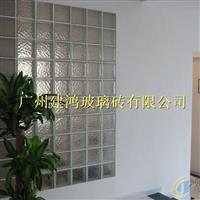 玻璃砖隔断 泡泡纹玻璃砖