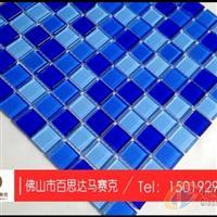 海蓝色水晶马赛克厂家价位多少