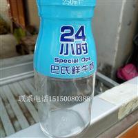 供巴氏鲜奶玻璃瓶酸奶瓶配盖子