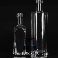 白酒瓶玻璃