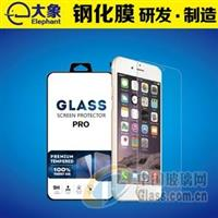 供应手机高清透明钢化膜