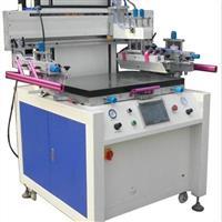 济南市丝印机移印机印刷设备