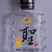 玻璃瓶厂家开发定做各种125毫升保健酒瓶