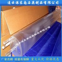 太阳能光伏扩散管大口径玻璃管