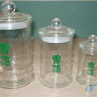 玻璃罐茶叶罐生产厂家