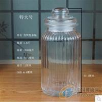 玻璃罐储物罐玻璃储物罐生产厂