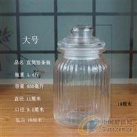 竖条玻璃罐竖条茶叶罐生产厂家