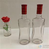 高档玻璃酒瓶 1斤酒瓶