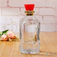 一斤白酒瓶 空酒瓶玻璃