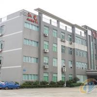 江门市江艺实业有限公司玻璃磨轮