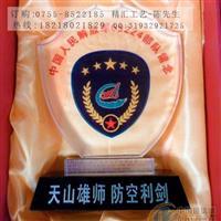 广州空军退伍水晶盾牌纪念品