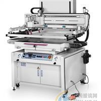 宿迁市丝印机移印机印刷设备