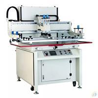 洛阳市丝印机移印机印刷设备