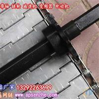 镀膜玻璃生产线金属网带价格