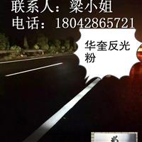 道路标线专用反光微珠反光粉图片