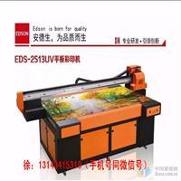 浙江理光瓷砖背景墙打印机