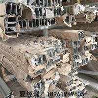 无锡隔断型材 厂家直供批发
