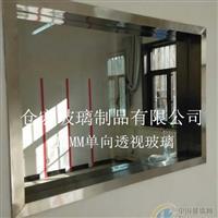 上海单向透视玻璃价格