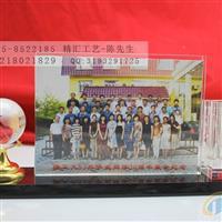 广州水晶彩印相片水晶纪念品定制