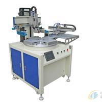 通化市丝印机移印机印刷设备