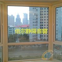 苏州隔音窗与普通门窗有何区别