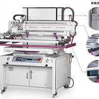 抚顺市丝印机移印机印刷设备