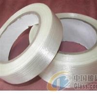 无残胶玻璃纤维胶带