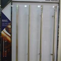 湖北武漢辦公樓玻璃門拉手五金