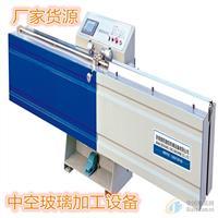 中空玻璃生产设备丁基胶涂布机