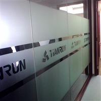 北京国贸大楼贴磨砂膜刻字价格