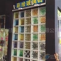 艺术玻璃砖 花纹装饰玻璃